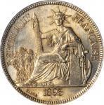 1895-A年坐洋一元银币 FRENCH INDO-CHINA. Piastre, 1895-A. Paris Mint. PCGS MS-63.