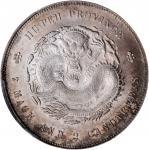 湖北省造光绪元宝七钱二分普通 PCGS MS 62 CHINA. Hupeh. 7 Mace 2 Candareens (Dollar), ND (1895-1907).