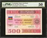 AZERBAIJAN. Azarbaycan Respublikasi. 500 Manat, 1993. P-13B. PMG About Uncirculated 50.