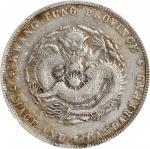 广东省造光绪元宝七钱二分银币。 (t) CHINA. Kwangtung. 7 Mace 2 Candareens (Dollar), ND (1890-1908). PCGS VF-35.