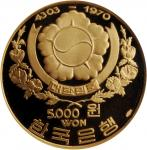 1970年南韩5000圜。瓦尔坎比造币厂。 KOREA, SOUTH. 5000 Won, 1970. Valcambi Mint. NGC PROOF-66 Ultra Cameo.