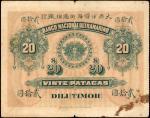 1910年东帝汶国民银行20帕塔卡斯。TIMOR. Banco Nacional Ultramarino. 20 Patacas, 1910. P-4(2). Fine.