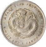 广东省造光绪元宝七钱二分喜敦 PCGS MS 61 CHINA. Kwangtung. 7 Mace 2 Candareens (Dollar), ND (1890-1908)