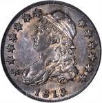 1819 Capped Bust Quarter. B-3. Rarity-1. Small 9. AU-55 (PCGS).
