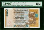 1982年渣打银行500元,编号B222641,PMG65EPQ