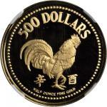 1981年500元。新加坡生肖系列。鸡年。