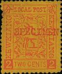 贰分试色样票, 红色印于厚黄色纸, 齿孔12度, 打字加盖红色SPECIMEN, 票左上角位微薄, 少见.