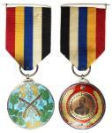 民国初年两湖巡阅使孚威将军吴佩孚赠射击名誉奖章,罕见
