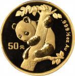 1996年熊猫纪念金币1盎司攀树 PCGS MS 67