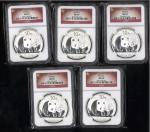 2011年熊猫纪念银币1盎司 NGC MS 69