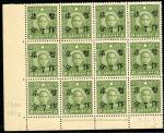 China 1941 7c. Provincial Surcharge: East Szechwan; 7c. on 8c. green variety small head of