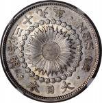 Japan, silver 50 sen, M39 (1906), GBCA AU 50