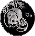 1984年熊猫纪念银币27克 NGC PF 69 CHINA. 10 Yuan, 1984. Panda Series