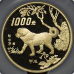 1994年甲戌(狗)年生肖纪念金币12盎司 NGC PF 69