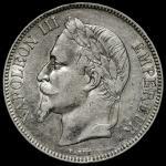 FRANCE Napoleon III ナポレオン3世(1852~70) 5Francs 1867BB  返品不可 要下见 Sold as is No returns VF