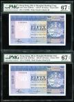 1983年香港上海汇丰银行伍拾圆两枚连号,均PMG67EPQ (2)