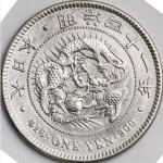 日本 (Japan) 新1円銀貨(小型) 明治41年(1908年) JNDA-近10A / New type 1 Yen Silver Small size JNDA01-10A