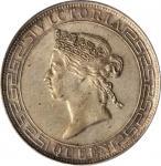 1868年香港一圆。