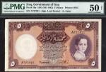 Government of Iraq, 5 dinars, law of 1931 (1942), serial number A 727021, violet, pink-orange and gr