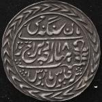 INDIA Jaipur  ジャイプ儿 Nazarana Rupee 1939//18   EF