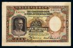 1951年印度新金山中国渣打银行香港纸币伍百圆一枚,七五成新