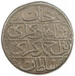 GIRAY KHANS: Shahin Giray, 1777-1783, AE kyrmis (62.74g), Baghcha-Saray, AH1191 year 5, A-2118, Ret-