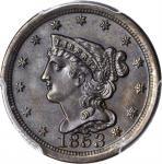 1853 Braided Hair Half Cent. MS-64 BN (PCGS).