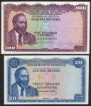 Central Bank of Kenya, specimen 20/-, ND (1969), blue and multicoloured, also specimen 100/-, ND (19