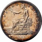 1881 Trade Dollar. Proof-65 Cameo (PCGS). CAC.