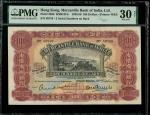 1951年有利银行100元,编号89759,PMG 30NET,曾断开但已重新接驳