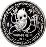 1989年纽约第18届国际硬币展销会纪念银章1盎司 NGC PF 70
