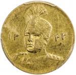 Lot 849 IRAN: Ahmad Shah, 1909-1925, AV 5000 dinars, AH1343, KM-1071, PCGS graded AU50.