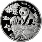 CHINA. 50 Yuan, 1992.