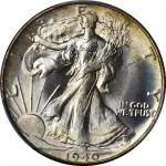 1940 Walking Liberty Half Dollar. MS-67 (PCGS).