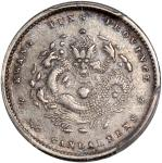 广东省造光绪元宝三分六厘 PCGS XF Details   Kwangtung Province, silver 5 cents, ND (1890-05)