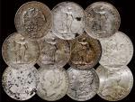 外国银币银币一组十一枚