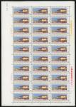 1976年T11韶山新票30枚全张1套,边纸完整,颜色鲜豔,金粉闪亮,原胶,上中品