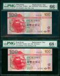2005年汇丰银行100元补版连号2枚,编号ZZ322222-3 ,PMG 66及68EPQ