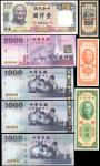 CHINA--MISCELLANEOUS. Mixed Chinese Banks. Mixed Denominations, Mixed Dates. P-Various. Mixed Grades