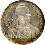 1947年法属印度支那中国一圆。加厚银样币。