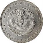 广东省造宣统元宝七钱二分 PCGS UNC Details CHINA. Kwangtung. 7 Mace 2 Candareens (Dollar), ND (1909-11)