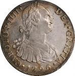 PERU. 8 Reales, 1796-LIMA IJ. Lima Mint. Charles IV. PCGS AU-55 Gold Shield.