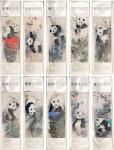 2010年宝泉钱币投资有限公司发行世博熊猫彩色100克银条十枚一套