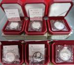 1995年香港回归祖国(第1组)纪念银币1盎司 完未流通