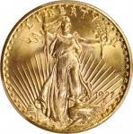 1927年双鹰金币 PCGS MS 65 1927 Saint-Gaudens Double Eagle