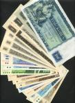 A group of Czechoslovakian notes, 10 korun (5), 20 Korun (2), 25 Korun, 100 Korun, 1000 Korun, (4),