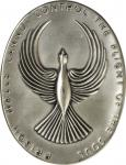 1975 Prison Walls - Flight of Soul. Silver. 65 mm x 84 mm, oval. 233.9 grams. By Frederick Shrady. A