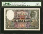 1951年尼泊尔政府100莫鲁。 NEPAL. Government of Nepal. 100 Mohru, ND (1951). P-4b. PMG Choice Uncirculated 63.