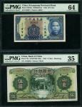 1935年广东省银行5毫,及1934年中国银行5元,山东地名,编号562873及A706363,分别评PMG 64及35