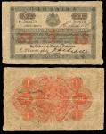 1886年香港上海汇理银行1元,编号596675,原装纸,VF品相,此品相者罕见